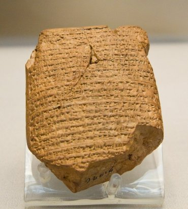 Image result for babylonian chronicles