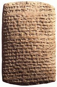 Amarna Tablet