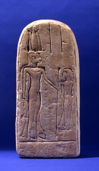 Ashtoroth-Penn Museum