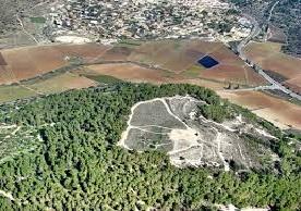Azekah in Valley of Elah
