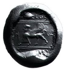 Baalis Seal
