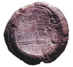 Barach Seal