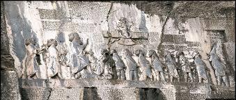 Darius Relief