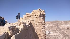 Dibon ruins