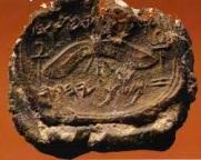 Hezekiah's seal