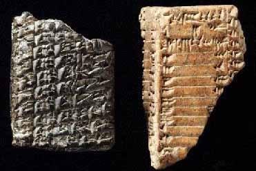 Jabin Tablet at Hazor