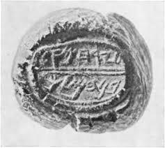 Jerahmel Seal