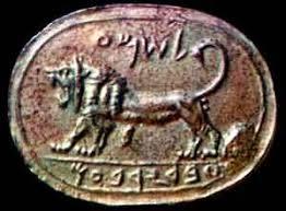 Jereboam seal