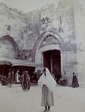 Jerusalem's Fish Gate (Now Jaffa Gate)