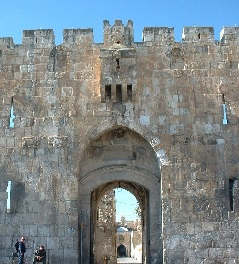 Jerusalem's Sheep Gate now called the Lion's Gate