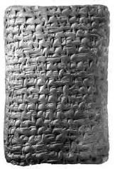 Keila in Amarna Tablet