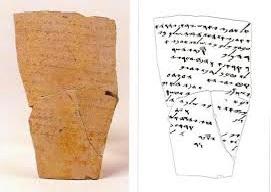 Lachish letter