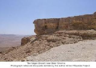 Maon Desert