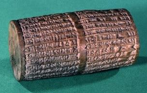 Nabu-Nidus Cylindar-British Museum