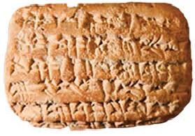 Nebo Sarsekim Tablet-British Museum