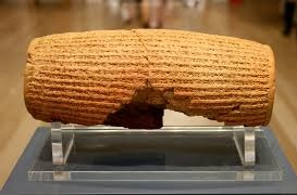Negareh Cyrus Cylinder British Museum
