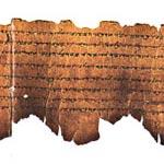 OT-DeadSea-Leviticus