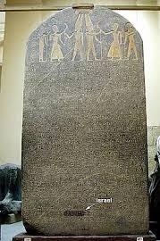 Pharaoh Merneptah Stela