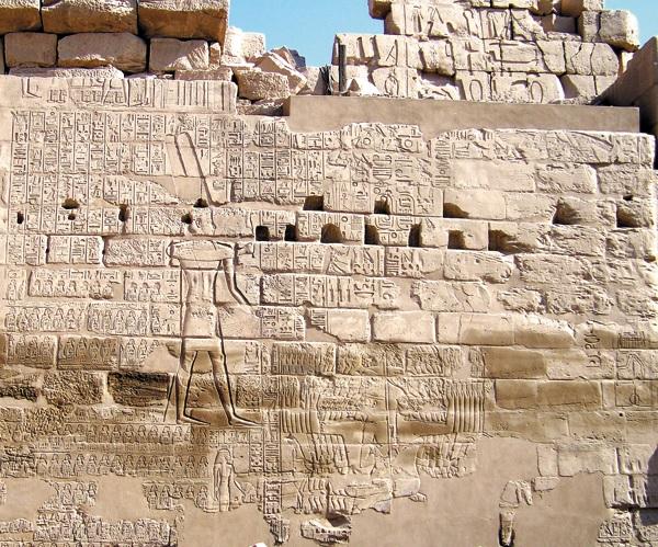 Ramses Enemy Cities