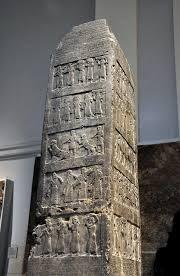 Shalmaneser III black obelisk