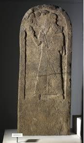 Shalmaneser III Kurkh Stela