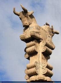 Susa Palace Column