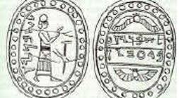 Uzziah Seals