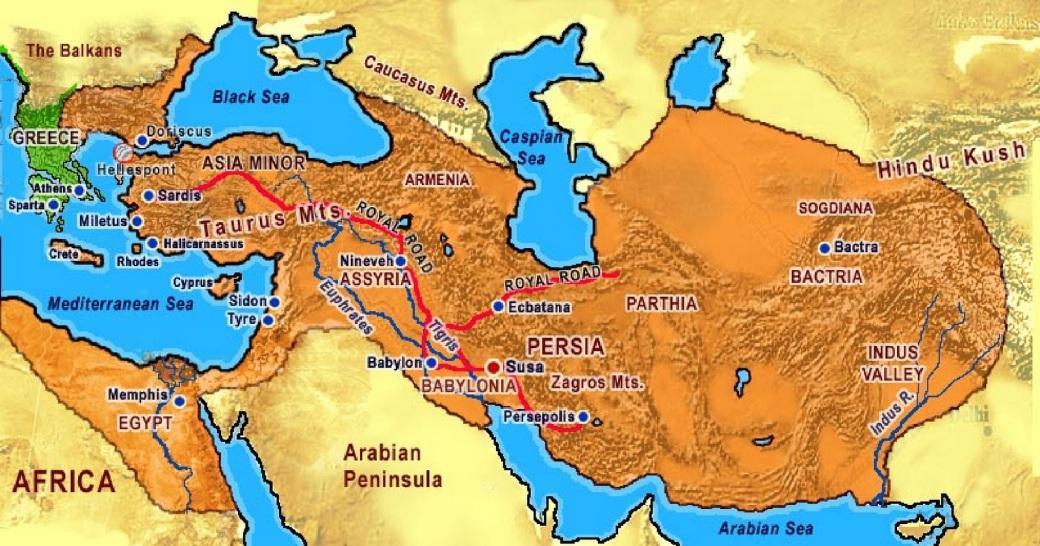 Xerxes' Empire