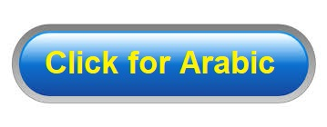 Button-Click for Arabic