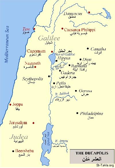 Decapolis-EJordan
