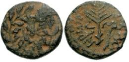 HerodAntipas-Coin