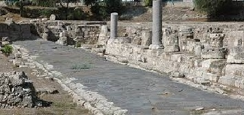 Tarsus Roman Rd